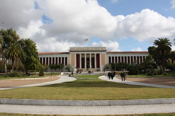 The National Museum of Athens