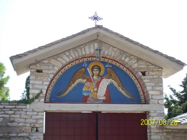 The entrance of the Monastery of Archangel Michael